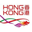 Hong Kong Economic Trade Office Logo talendo
