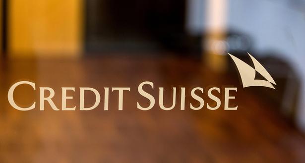 Arbeiten bei Credit Suisse AG fa9199