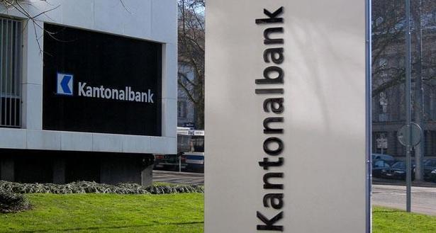 Arbeiten bei Zuger Kantonalbank 990d8a
