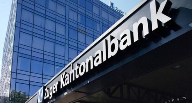 Arbeiten bei Zuger Kantonalbank 9b8426